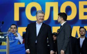 Предсказание «казахстанской Ванги» о мести Порошенко Зеленскому выложили в сеть
