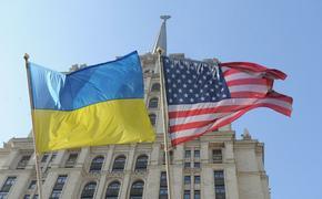 СМИ сообщили о появлении доказательства «прямого управления Украиной из США»