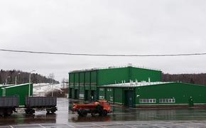 Эксперты: Экотехнопарк Калуга готов к работе