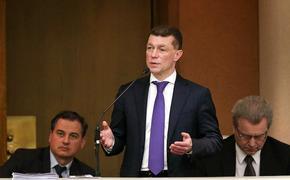 Назначен новый глава Пенсионного фонда РФ