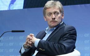 Песков объяснил отсутствие контактов Путина и Зеленского в Израиле
