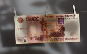 В России в 2021 году может исчезнуть такое понятие, как минимальный размер оплаты труда