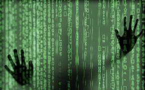 ФСБ раскрыла сервис, с которого поступали сообщения о
