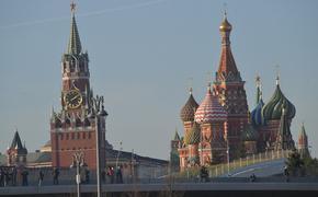 «Пророчество Нострадамуса» о наступлении «золотого века» в России вспомнили в сети