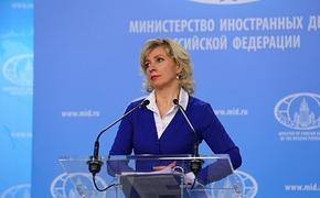 Захарова и Клинцевич высказались по поводу рассекреченных документов  ЦРУ о Бандере - агенте Гитлера