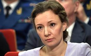 Родители пропавшего Влада Бахова обратились к детскому омбудсмену Анне Кузнецовой