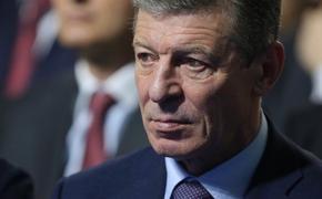 Дмитрий Козак стал новым замглавы администрации президента