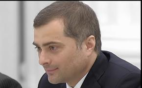 После «ухода» Суркова на Донбассе заговорили о переменах