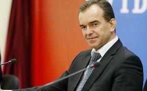 Патриотизм так и прет. Губернатор Краснодарского края назвал мусорную свалку Мамаевым курганом