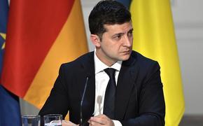 На Украине рассказали о недовольстве парижан по отношению к Зеленскому