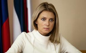 Поклонская рассказала о качестве медицины в Крыму и врачебных ошибках