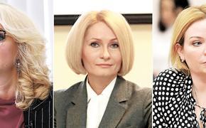 Двое лысых и три блондинки брошены на прорыв