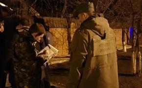 В Ростовской области нашли убитыми депутата заксобрания и его жену