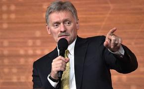 Песков: Путин ничего не думает по поводу переименования должности главы государства на «верховный правитель»