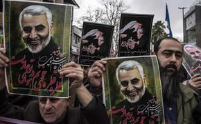 В СМИ раскрыли возможную причину уничтожения американцами генерала Сулеймани