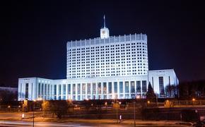 Министры–кураторы российских регионов ушли в отставку с плохими результатами