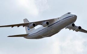 АТОР: российских туроператоров ждут убытки из-за коронавируса