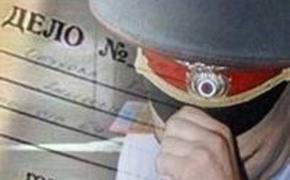 Замначальника управления угрозыска МВД арестован по делу о взятке