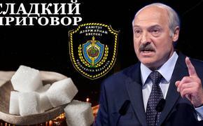Они создали в Москве «прокладку» ...