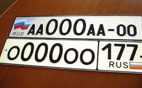 Нумерация регионов на автомобильных номерах
