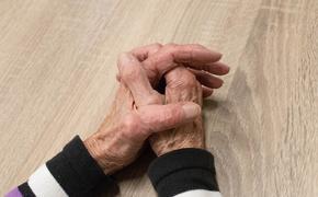 Ученые узнали, как можно остановить старение и развитие диабета