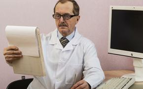 Пять игнорируемых людьми признаков появления раковой опухоли назвали врачи из ФРГ