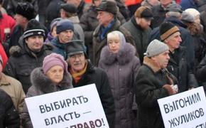 В Волгограде подкорректировали закон о митингах