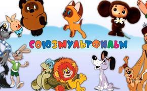 Кто пытается разграбить золотую коллекцию советских мультфильмов?