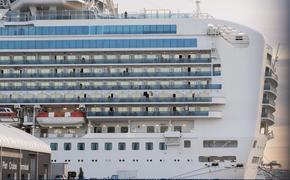 С круизного лайнера, который находится на карантине в Японии, эвакуировали пожилых пассажиров
