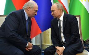 Лукашенко призвал Россию не