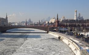 В российской столице продлен