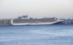 Россиянка заразилась коронавирусом на круизном лайнере в Японии