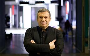 Соловьёв огласил  своё мнение о реальной причине отставки правительства  Медведева