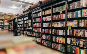 13 книжных магазинов в России сегодня закрыты из-за дела «Сети»