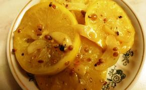 Старинная русская забава - соленый лимон