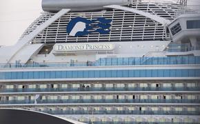 Еще 99 случаев заражения коронавирусом выявлены на круизном лайнере Diamond Princess