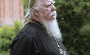 Латвийский священник: Непременно должна существовать цензура