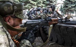 На Украине сообщили об атаке ополченцев ЛНР и уничтожении двух отделений ВСУ