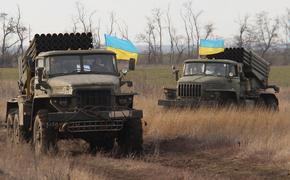 Условие быстрого военного разгрома Украиной ДНР и ЛНР раскрыл аналитик из России