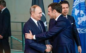Между Парижем и Вашингтоном началась борьба за Россию