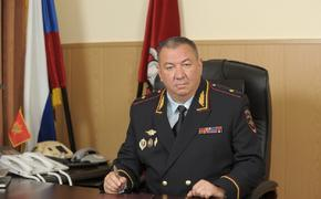 В МВД озвучили причину отставки начальника московской полиции