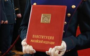 Японцы боятся новой Конституции России