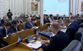 Рейтинг эффективности депутатов и сенаторов 2019 от Костромской области
