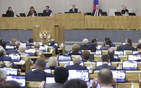 Госдума рассмотрит законопроект о снижении ставки НДС