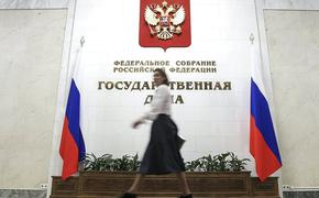 На реализацию социальных инициатив президента потребуется 2 трлн рублей