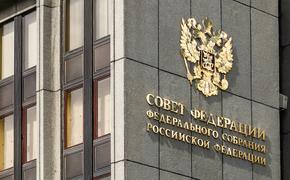 В Совфеде оценили заявление спецпосланника Макрона об ущербе от антироссийских санкций