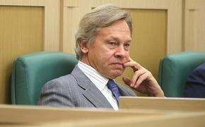 Пушков оценил эффект санкций для Евросоюза