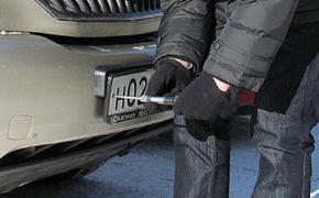 Жителя Подмосковья организовал в Сочи бизнес по возврату похищенных номеров