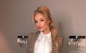Дочь Пескова заявила, что не верит в «хорошее образование для золотой молодежи»