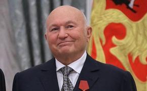 Новый севастопольский парк может быть назван именем  Юрия Лужкова